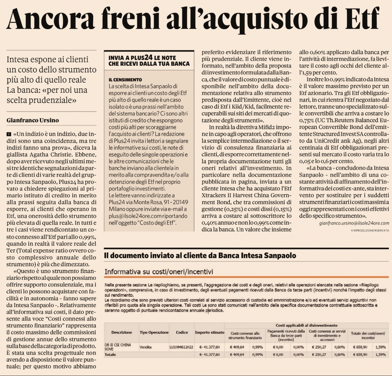 Etf, freni all'acquisto