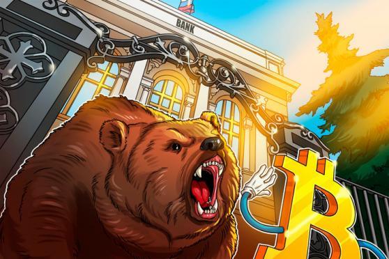 I CEO delle due maggiori banche russe, Sberbank e VTB, dicono 'no' a Bitcoin