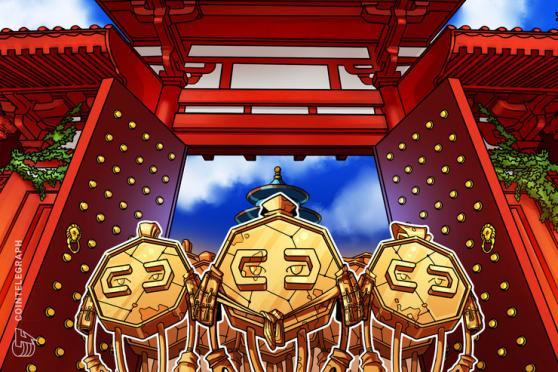 Banca Popolare Cinese pone le basi normative per lo yuan digitale