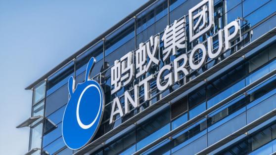La cinese Ant fissa il prezzo delle azioni: sarà l'Ipo più grande di sempre